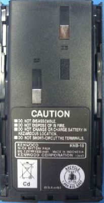 Аккумулятор для раций Kenwood TK-3107 / TK-2107