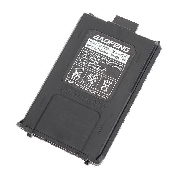Батарея для рации Baofeng 5R
