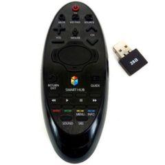 Универсальный Пульт Samsung Smart TV HUAYU SR-7557