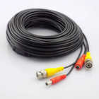 Готовый кабель для видеонаблюдения 15M