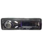 1DIN МАГНИТОЛА LONGWAY LW8 USB/RADIO