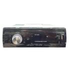 1DIN МАГНИТОЛА LONGWAY LW2 USB/RADIO