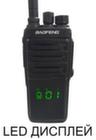 Радиостанция Baofeng BF8810 мощность 10W