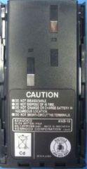 Аккумулятор для Kenwood TK-3107 / TK-2107 1500 mAh