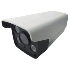 Камера наблюдения IP HD QZ92