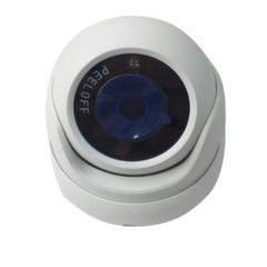 Камера наблюдения IP 720р купольная