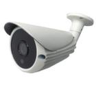 Камера наблюдения AHD GS60 3.6mm