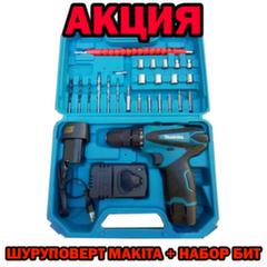 """Шуруповерт Makita 12V """"ААА"""""""